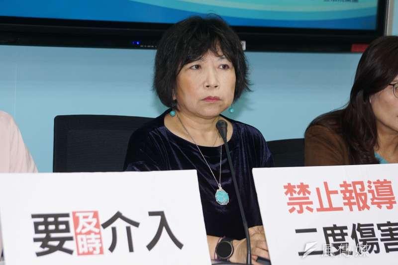 20201109-立院國民黨團9日舉行「狼蹤處處 跟騷法刻不容緩」記者會,立委葉毓蘭主持。(盧逸峰攝)
