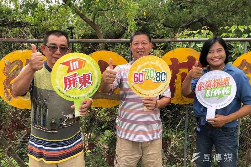 南區銀髮中心的「銀響力團隊」,鼓勵退休園藝造景師蘇文薰(右)重返職場,找回自我價值。(圖/徐炳文攝)