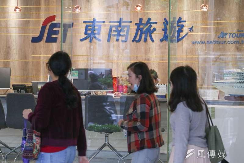東南旅行社今證實將裁員15%員工。(顏麟宇攝)