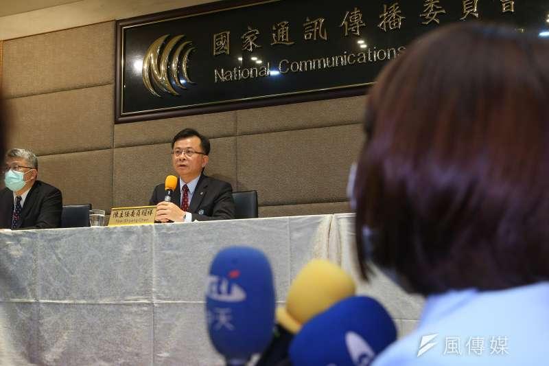 NCC主委陳耀祥對中天新聞台是否續照,舉行記者會說明。(顏麟宇攝)