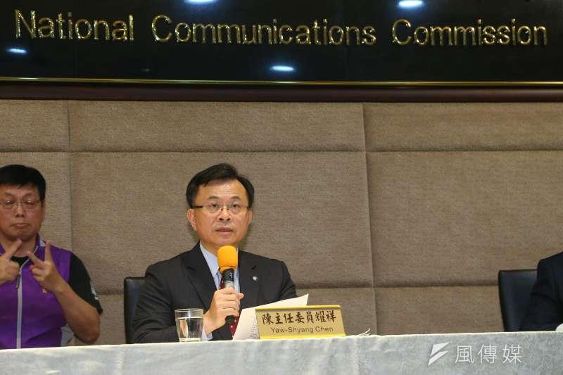NCC主委陳耀祥宣布不予中天新聞台續照,但接下來該由誰接下52台是另一個難題。(顏麟宇攝)