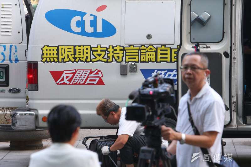 中天新聞台從有線電視52台下架停播後,近2個月仍無頻道上架替補。(資料照,顏麟宇攝)