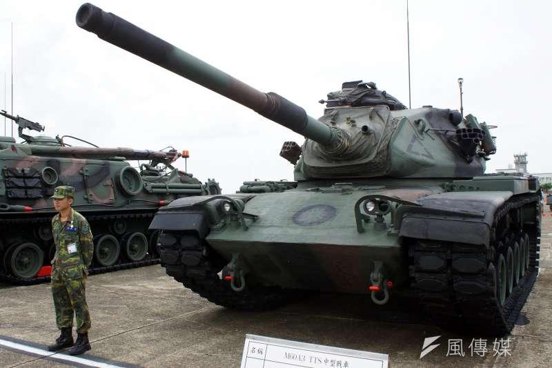 美方宣布軍售台灣M1A2T坦克,作者分析台灣到底需不需要這些軍售武器。圖為在M1A2T戰車來台後可能被汰換的M60A3戰車。(資料照,蘇仲泓攝)