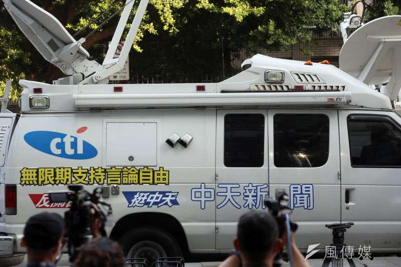 《中天新聞台》將在12日凌晨停播,全台64家有線電視系統,向國家通訊傳播委員會提出的頻道異動申請,絕大部分都是將第52頻道暫列為「空頻」。(資料照,柯承惠攝)