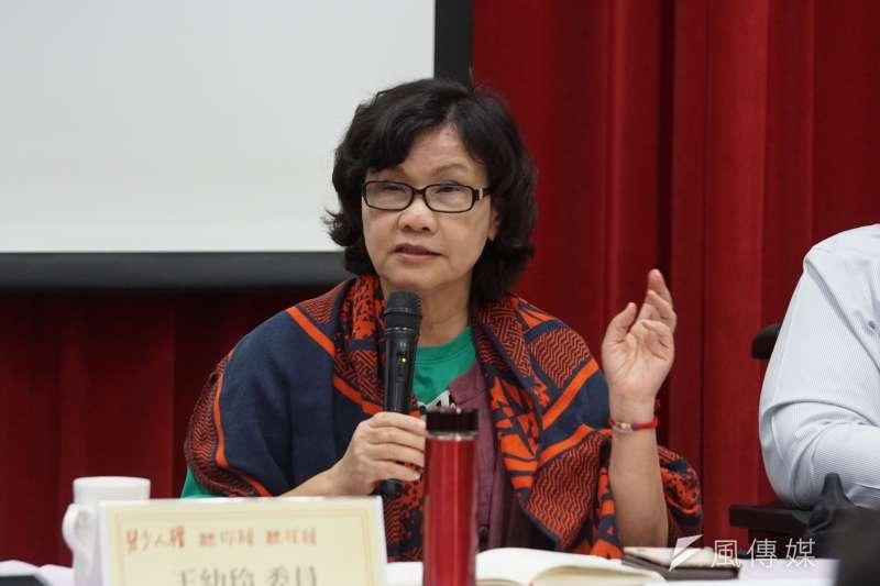 20201119-監察院國家人權委員會19日舉辦「兒少人權–聽你說、聽我說」活動,監察委員王幼玲出席。(盧逸峰攝)