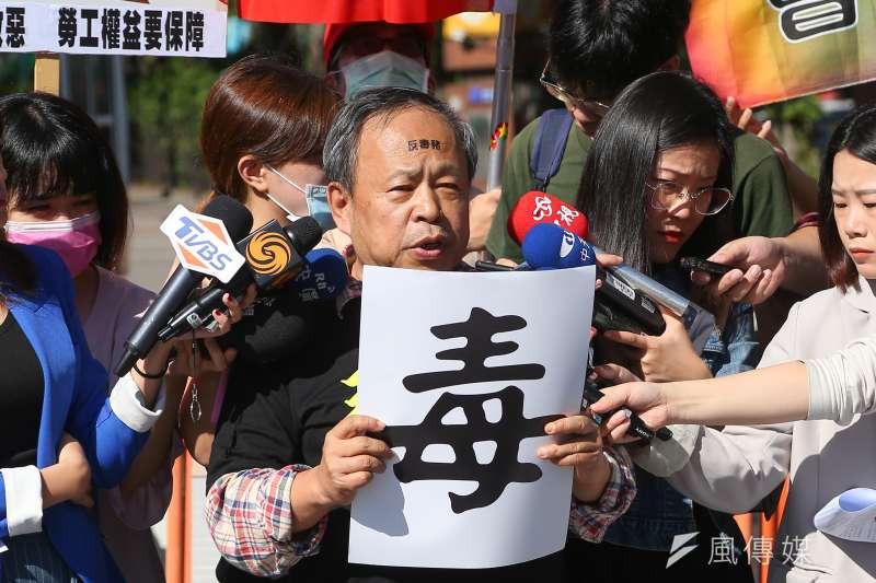 20201119-2020秋鬥團體總召黃德北19日於凱道舉行誓師記者會。(顏麟宇攝)