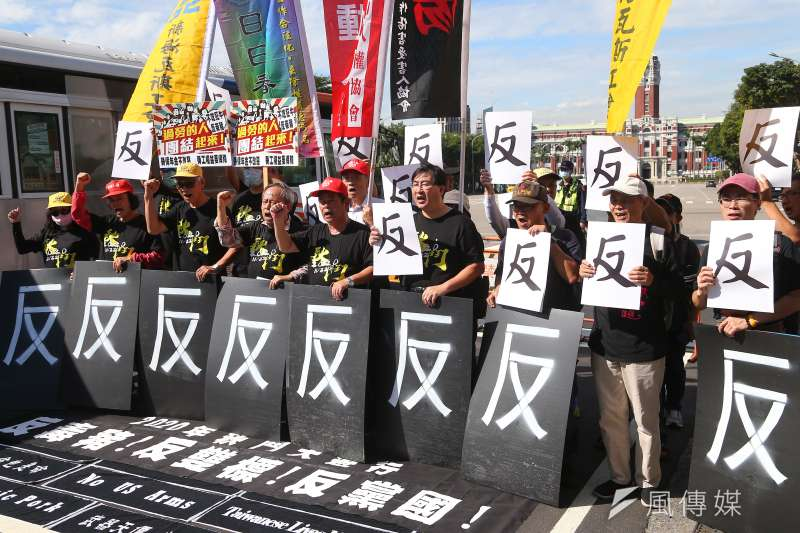 2020秋鬥團體19日於凱道舉行誓師記者會,並高喊「反毒豬,反雙標,反黨國」口號。(顏麟宇攝)