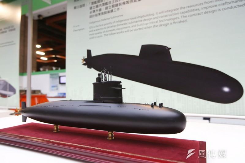 國造潛艦原型艦設計加上建造費用高達530億元。(郭晉瑋攝)