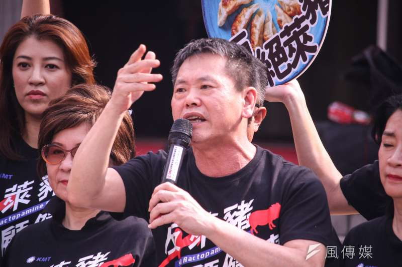20201120-國民黨召開「秋鬥,反萊豬顧食安大遊行前」記者會,圖中為立委林為洲發言。(蔡親傑攝)