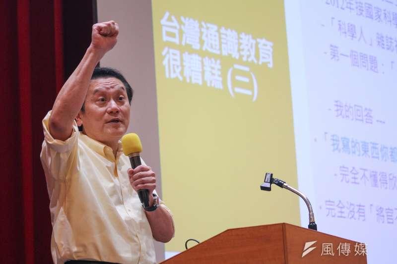 圖朱敬一院士舉行專題講座「過去20年,我們想要翻轉甚麼?」。(資料照,蔡親傑攝)