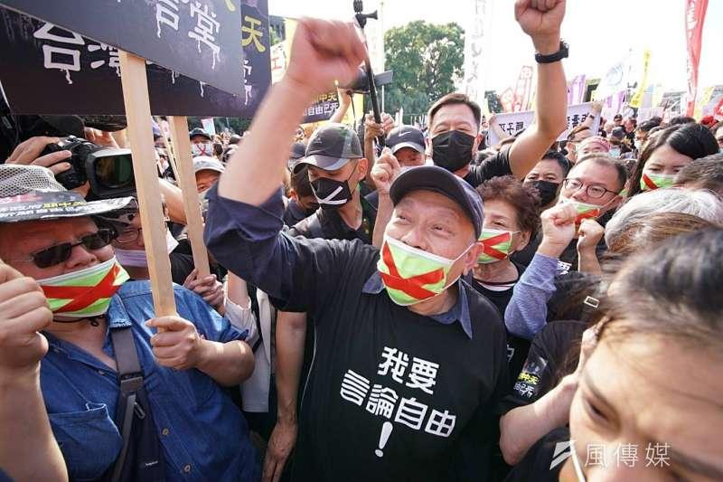 2020「秋鬥」遊行於22日下午展開,旺中蔡衍明(見圖)出席。(盧逸峰攝)
