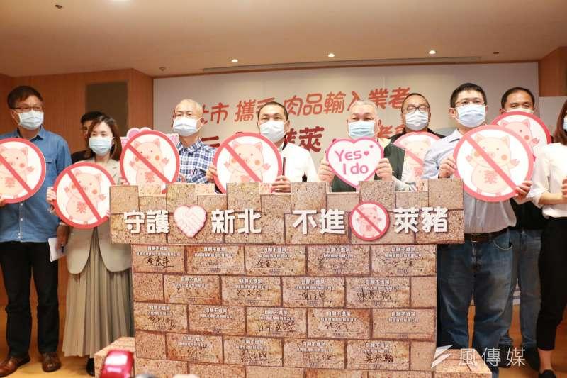 市長侯友宜與李春來榮譽理事長及肉品輸入業者宣示共同為市民飲食健康把關。(圖/李梅瑛)