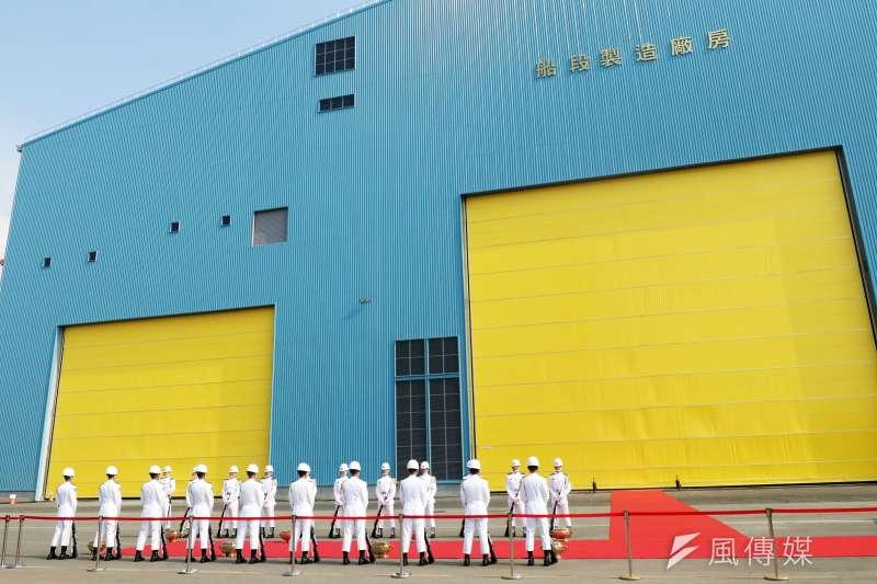 20201124-潛艦船段製造工廠外觀。(蘇仲泓攝)