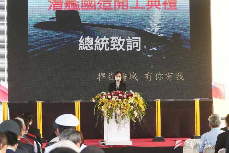 總統蔡英文(見圖)24日於台船碼頭「海昌大樓」舉行揭牌儀式。(蘇仲泓攝)