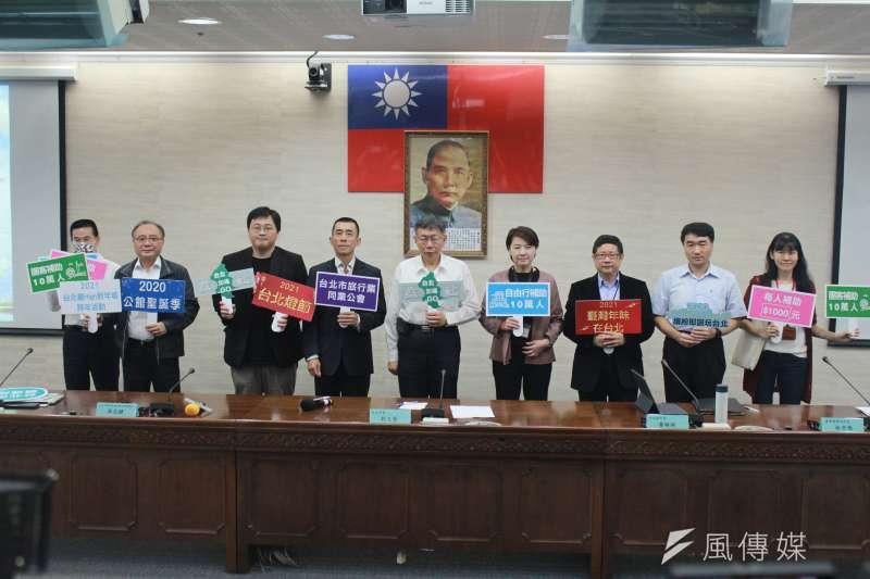 北市府今(24)日召開記者會,宣布將推出「台北加碼GO」補助方案。(方炳超攝)