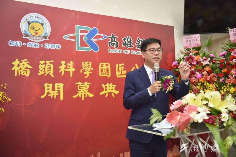 高雄市長陳其邁上任滿3個月之際,高雄研考會於日前公布最新施政滿意度民調。(圖/徐炳文攝)