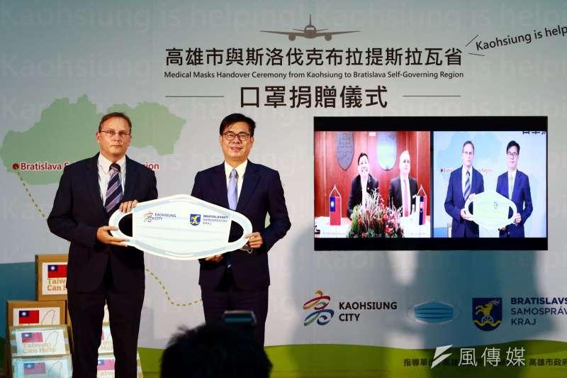 高雄市長陳其邁代表高雄市民捐贈30萬份口罩給斯洛伐克的布拉提斯拉瓦省。(圖/徐炳文攝)