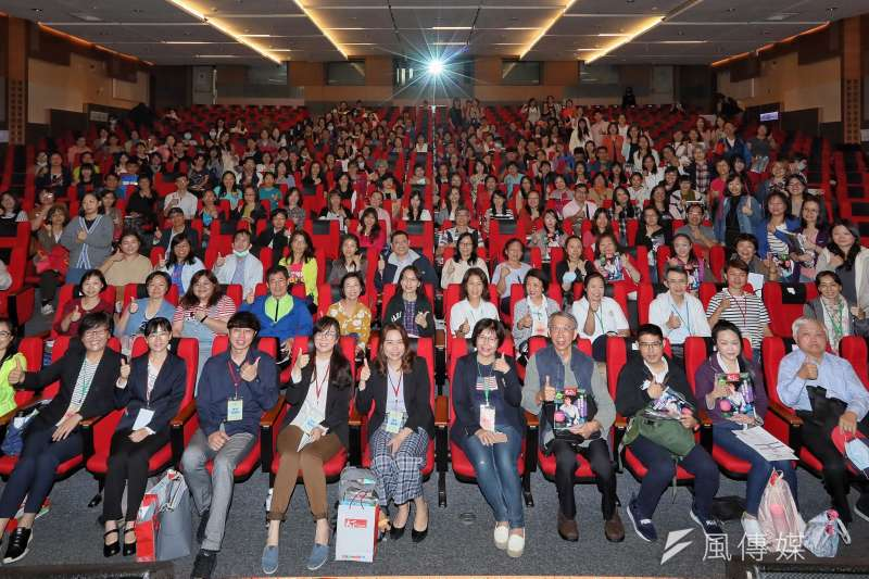 教育局與《天下雜誌》教育基金會辦「2020國際閱讀教育論壇」。(圖/新北市教育局提供)