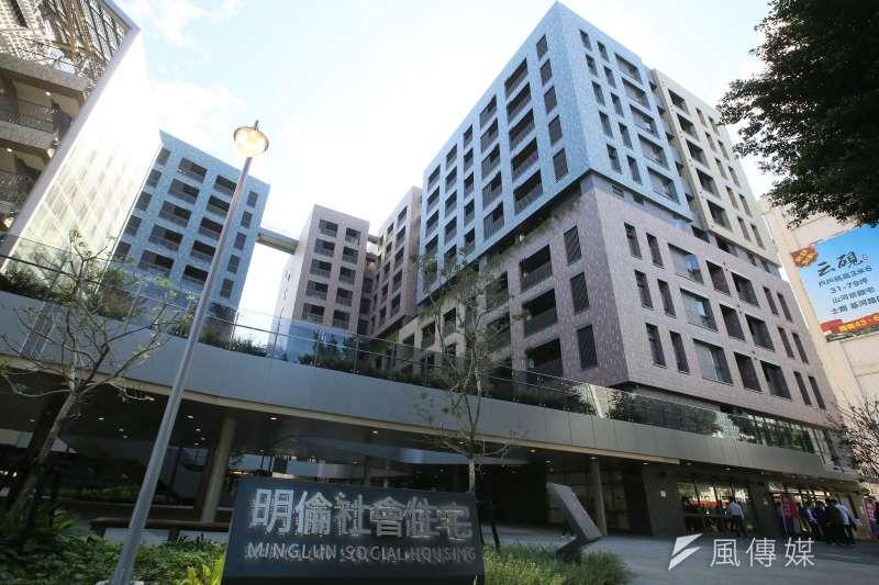 2020.11.25-台北市明倫社會住宅。(柯承惠攝)