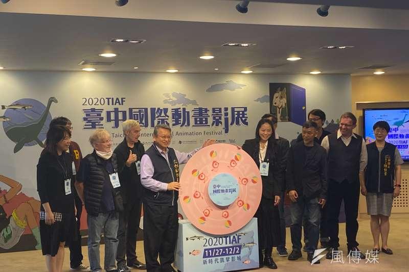 2020台中國際動畫影展即日起至12月2日在新時代凱擘影城登場。(圖/王秀禾攝)
