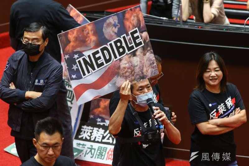 20201127-國民黨總召林為洲27日於議場內發言。(顏麟宇攝)