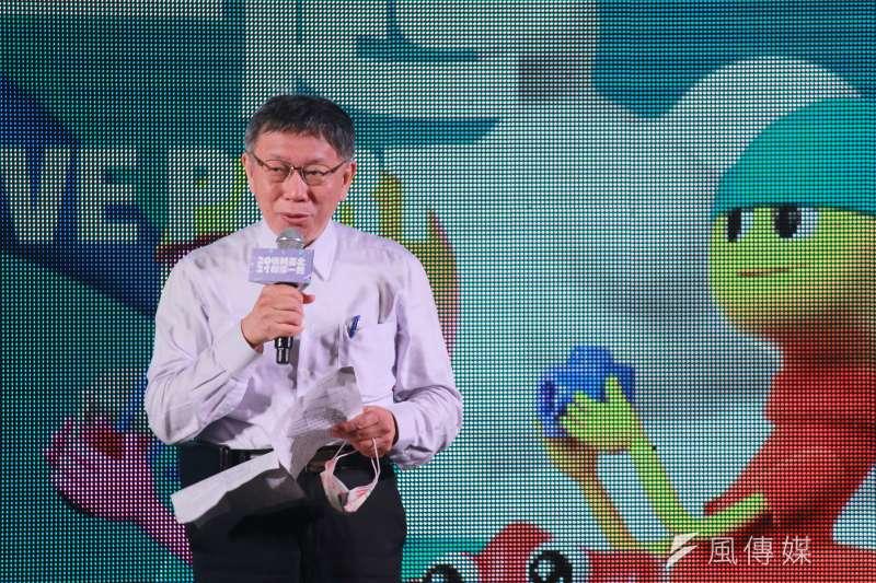 20201128-「台北最High新年城-2021跨年」系列活動開跑,台北市長柯文哲28日晚間親赴大湖公園參加7大藝術裝置及燈飾點燈儀式。(方炳超攝)