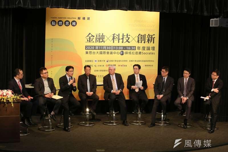 銘傳大學30日舉行「金融x科技x創新」年度論壇,探究相關產業在此趨勢下的機會與挑戰。(柯承惠攝)