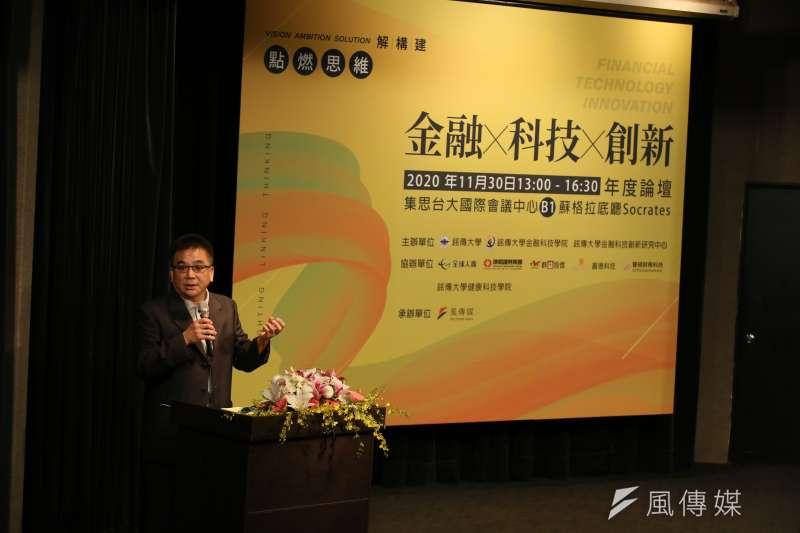 銘傳大學30日舉辦「金融╳科技╳創新」年度論壇,圖為金融科技學院院長李進生。(柯承惠攝)