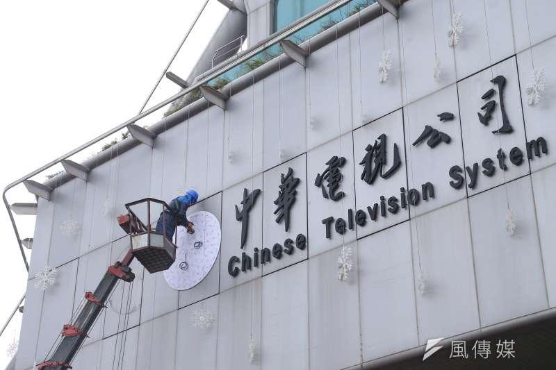 中嘉數位表示,預計4月19日旗下12系統正式上架播出華視新聞資訊台。(資料照,顏麟宇攝)