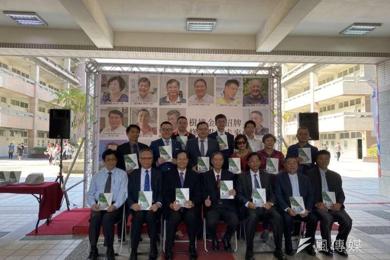 修平科大舉行校友專刊新書發表會。(圖/王秀禾攝)