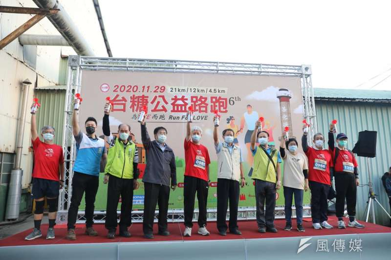 台糖公益路跑於11月29日上午6時30分於善化糖廠鳴槍起跑,市長黃偉哲(右4)出席為跑者加油。(圖/台糖提供)