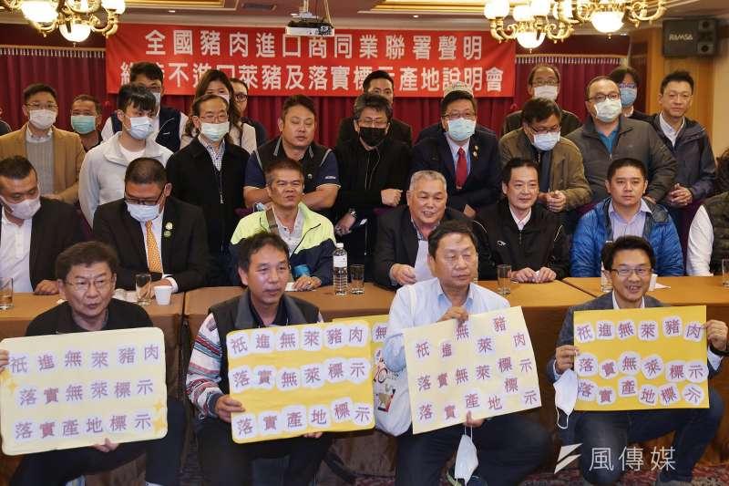 20201203-華漢冷凍食品公司負責人李春來(見圖)3日邀集約80家豬肉進口業者共同簽署「維持不進口萊豬及落實標示產地意向書」,業者高呼口號並合影。(盧逸峰攝)