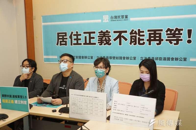 立委蔡壁如(右二)3日召開「居住正義不能再等」記者會。(盧逸峰攝)