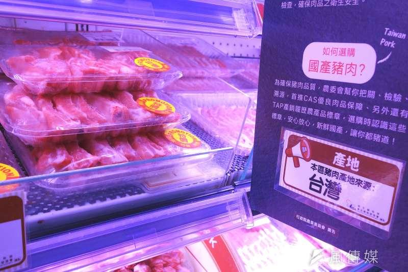 台北市超市大賣場販賣的台灣本土豬肉。(林瑞慶攝)