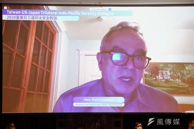20201208-遠景基金會8日舉行「2020臺美日三邊印太安全對話」,前美國東亞暨太平洋事務助理國務卿坎博(Kurt Campbell)以視訊方式出席會議。(盧逸峰攝)