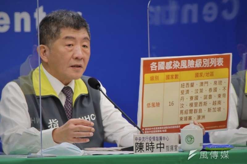 中央流行疫情指揮中心9日召開疫情例行記者會,指揮官陳時中出席。(盧逸峰攝)