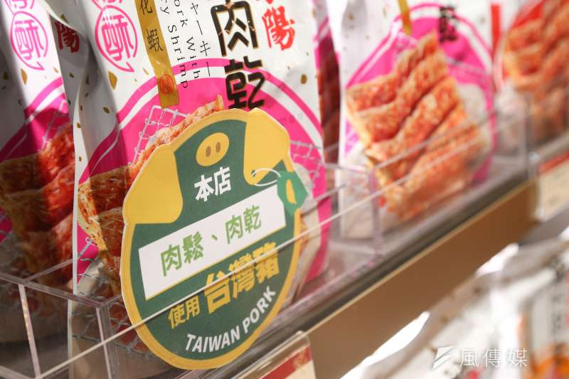 香港文匯報質疑台灣出口豬肉製品瘦肉精超標,然而農委會表示,近3年檢驗活豬隻2萬多件,未曾驗出瘦肉精;新東陽與黑橋牌已表明可能採取法律行動,捍衛商譽。(顏麟宇攝)