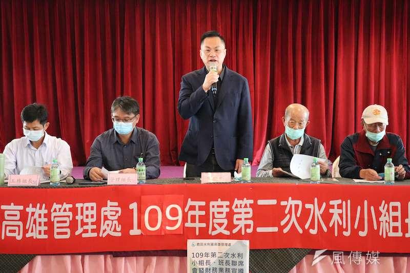 109年第二次水利小組長及班長聯席會議。(圖/徐炳文攝)