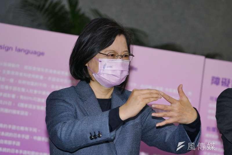總統蔡英文1出席「台灣人權阿普貴( Upgrade)活動」,但是她的政府却以懲罰管制人民為樂。(盧逸峰攝)
