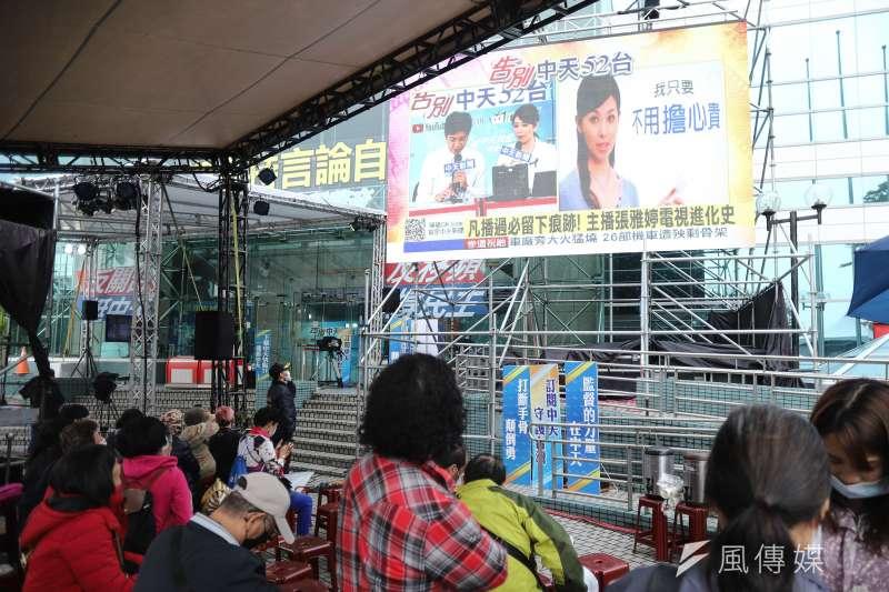 中天新聞台下架前不斷電直播,民眾到直播棚外聲援。(陳品佑攝)