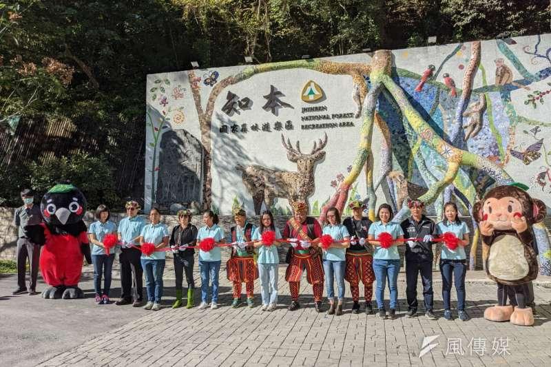 知本國家森林遊樂區「生生不息」入口意象揭幕剪綵儀式。(圖/潘品伸)