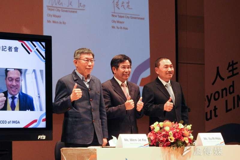 台北市長柯文哲(左起)、教育部長潘文忠、新北市長侯友宜今天出席2025雙北世界壯年運動會主辦城市簽約記者會。(方炳超攝)