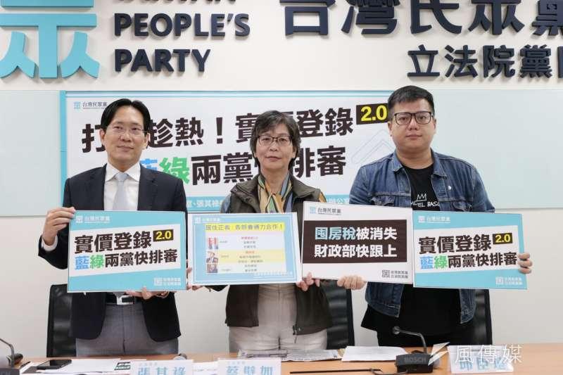 行政院提出「地政三法」修法,民眾黨團11日召開記者會呼籲立院盡速排審。(民眾黨團提供)