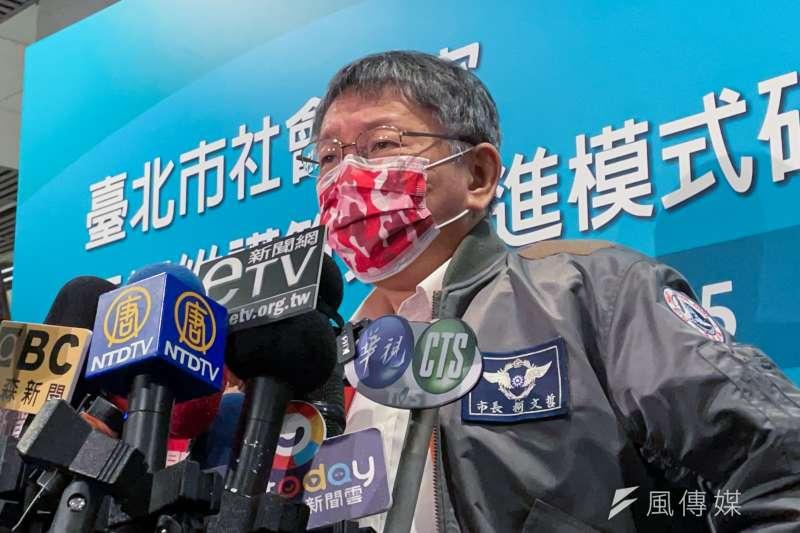 台北市長柯文哲今(16)日表示,他內心覺得很抱歉,因為這是北市府幫忙蓋的,「要道歉也是我們去道歉」。(方炳超攝)