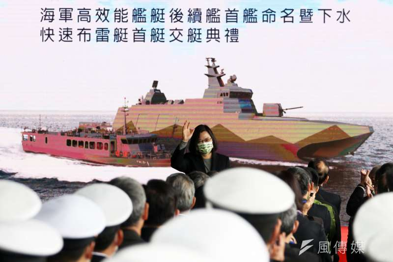 海軍「塔江艦」15日舉行命名下水典禮,總統蔡英文出席親自主持。(蘇仲泓攝)