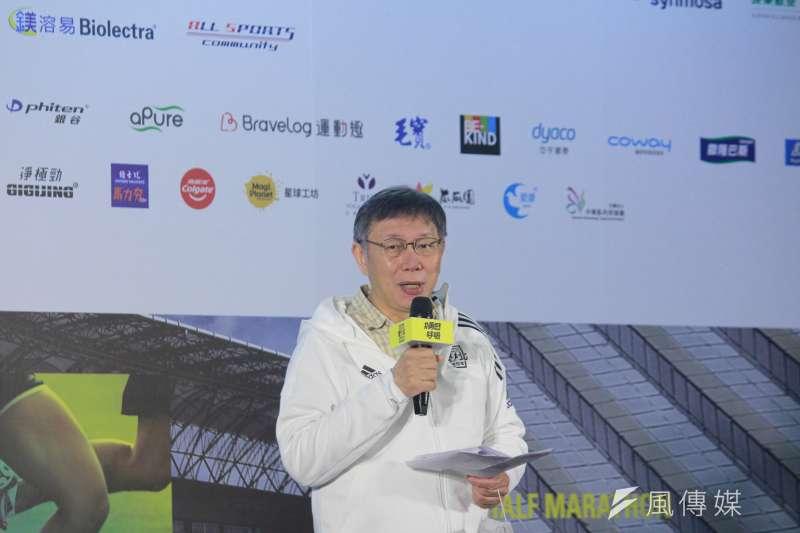 台北市長柯文哲(見圖)18日出席台北馬拉松賽前記者會。(方炳超攝)