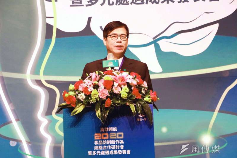 高雄市長陳其邁於毒品防制全國大型會研討會致詞。(圖/徐炳文)