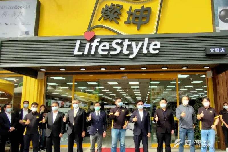 燦坤雲嘉南區第一間LifeStyle店,文賢店於12月18日盛大開幕。(圖/徐炳文攝)