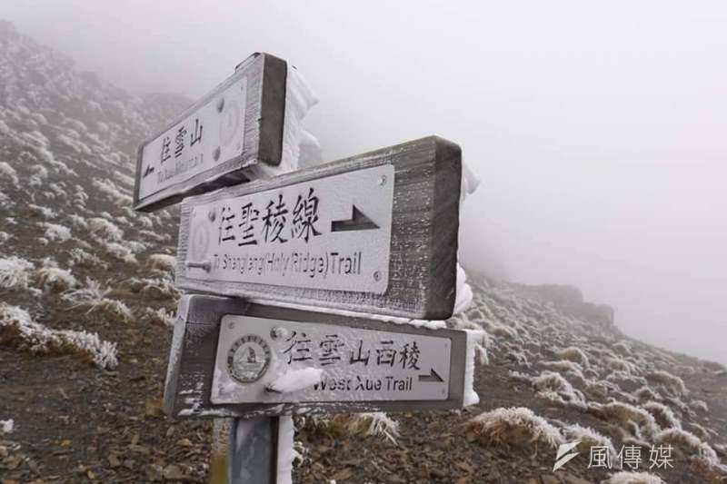 冬天是爬雪山的好季節,但可別讓高山症毀了你的壯烈之旅!(圖/山友曹定華先生提供)