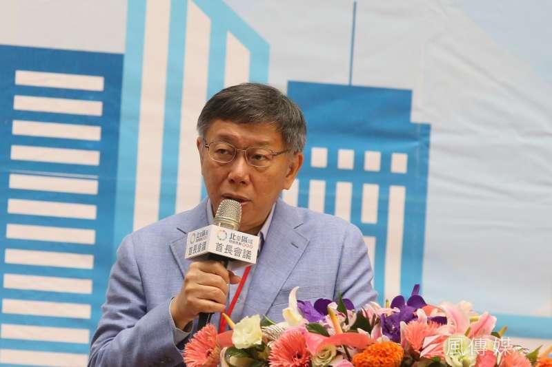 台北市民政局提出「三機助婚姻」刺激結婚率,市長柯文哲原則同意。(資料照,柯承惠攝)